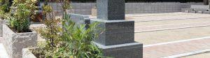 京都南ガーデニング墓地全景