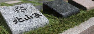 京都南ガーデニング霊園スライダー2